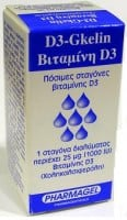 Pharmagel Gkelin D3 5 ml