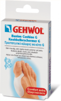 Gehwol buniom Cushion G 1 pad