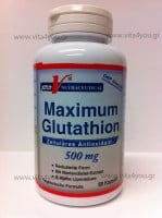 Pro V Nutraceutical Maximum Glutathione 500 60 caps