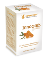 Superfoods Ιπποφαές Eubias 350 mg 50 caps