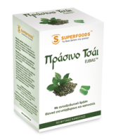 Superfoods Πράσινο Τσάι Eubias 350 mg 50 caps