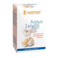 Superfoods Άοσμο Σκόρδο Eubias 300 mg 50 caps