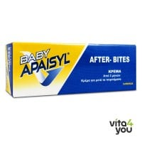 Apaisyl Baby after sting cream 30 ml