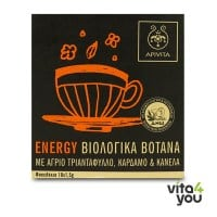 Apivita Organic Herbal Energy Tea 10 tea bags