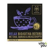 Apivita Organic Herbal Relax Tea 10 tea bags