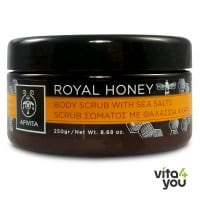 Apivita Royal Honey body scrub με θαλάσσια άλατα 200 ml