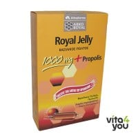 Arkopharma Royal Jelly 1000 mg Propolis 20 amp x 15 ml