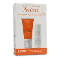 Avene Cream Teinte SPF50+ 50 ml & Eau Thermale spray 50 ml