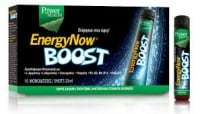Power Health Energy Now Boost 10 x 25 ml