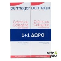 Dermagor Creme au Collagene 40ml 1+1 Δώρο