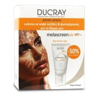 Ducray Melascreen Riche SPF50+ 40 ml 1+1