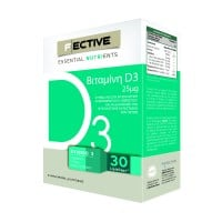 F Ective Vitamin D3 1000 IU 30 Lipid caps
