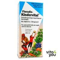 Power Health Kindervital 250 ml