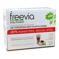 Freevia stevia 50 sticks