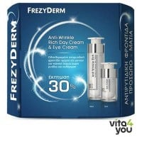 Frezyderm Anti-Wrinkle Rich Day Cream (45+) 50 ml & Eye cream 15 ml
