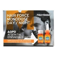 Frezyderm Hair Force Monodose Day/Night 14x10 ml & Δώρο 8x10 ml