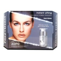 Frezyderm Instant Lifting Serum 15 ml & Anti-Wrinkle Rich Night Cream 15 ml & Anti-Wrinkle Eye cream 5 ml