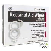 Frezyderm Rectanal Aid Wipes 20 pcs