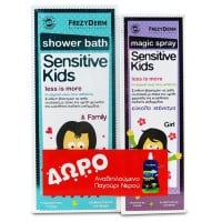 Frezyderm Sensitive Kids Shower Bath 200 ml & Magic spray 150 ml & Δώρο παιδικό παγούρι