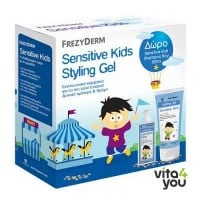Frezyderm Sensitive Kids Styling Gel for Boys 100 ml & Shampoo 100 ml