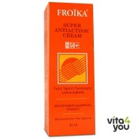 Froika Super Antiactinic cream tube SPF50+ 50 ml