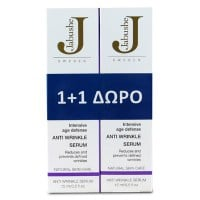 Jabu'she Anti Wrinkle Serum 15 ml 1+1 Δώρο