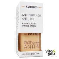 Korres Anti-Age Nail Base Coat 10 ml