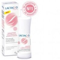 Lactacyd Pharma Sensitive 250 ml