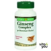 Nature's Bounty Ginseng Complex plus Royal Jelly 75 caps