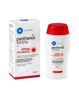 Panthenol Extra Massage cream 120 ml