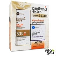 Panthenol Extra Sun Care Color 30 SPF 50 ml & Face and Eye Cream 50 ml