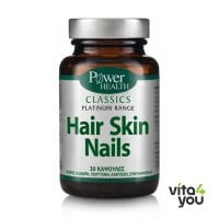 Power Health Classics Platinum Hairtone Skin Nails 30 caps