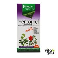 Power Health Herbomel 200 ml