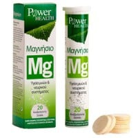 Power Health Magnesium 220 mg 20 eff tabs