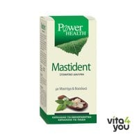 Power Health Mastident mouthwash 250 ml