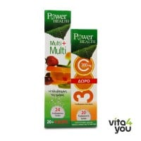 Power Health Multi + Multi 24 eff tabs & Δώρο Vitamin C 300 mg 20 eff tabs