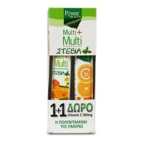 Power Health Multi + Multi Stevia 24 eff tabs & Δώρο Vitamin C 500 mg 20 eff tabs