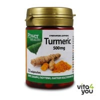 Power Health Turmeric 500 mg 30 caps