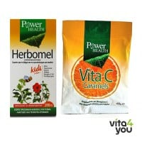 Power Health Herbomel Kids 200 ml & Δώρο Vita C Caramels 60 gr