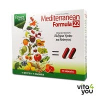 Power Health Mediterranean Formula 22 60 caps