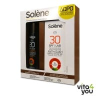 Solene Tanning suncare Oil spray SPF20 150 ml & Face Cream SPF30 oily-mixed skin 50 ml