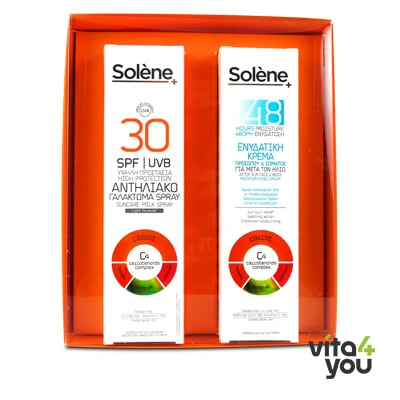 Solene Body Milk spray SPF 30 150 ml & After Sun 150 ml