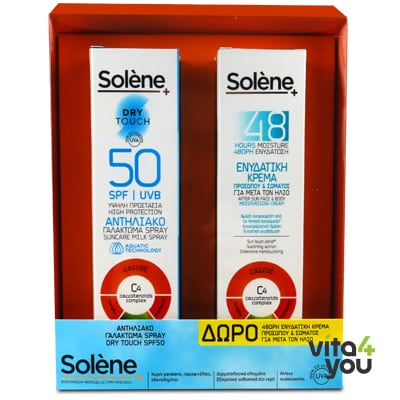 Solene Dry Touch Body Milk spray SPF50 150 ml & After Sun 150 ml