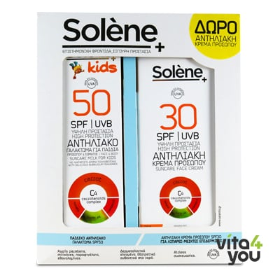 Solene Suncare Kids SPF 50 150 ml & Suncare face cream SPF 30 oily combination skin 50 ml