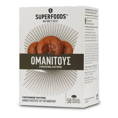 Superfoods Omanitus 350 mg 50 caps