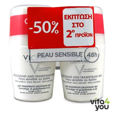 Vichy Deodorant 48hr Soothing Anti-Perspirant Sensitive 50ml 1+1