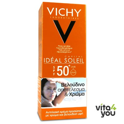 Vichy Ideal Soleil Face cream Velvet SPF50+ Tinted 50 ml