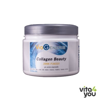 Viogenesis Collagen Beauty Drink Powder 300 gr