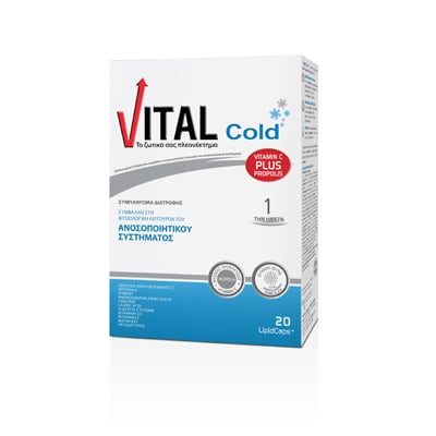 Vital Plus Cold Vit C & Propolis 20 caps