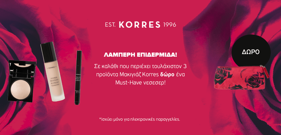 Korres makeup